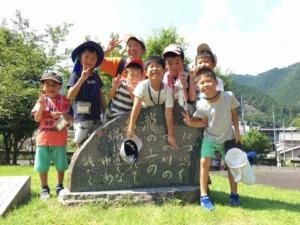 吉野1年生キャンプ