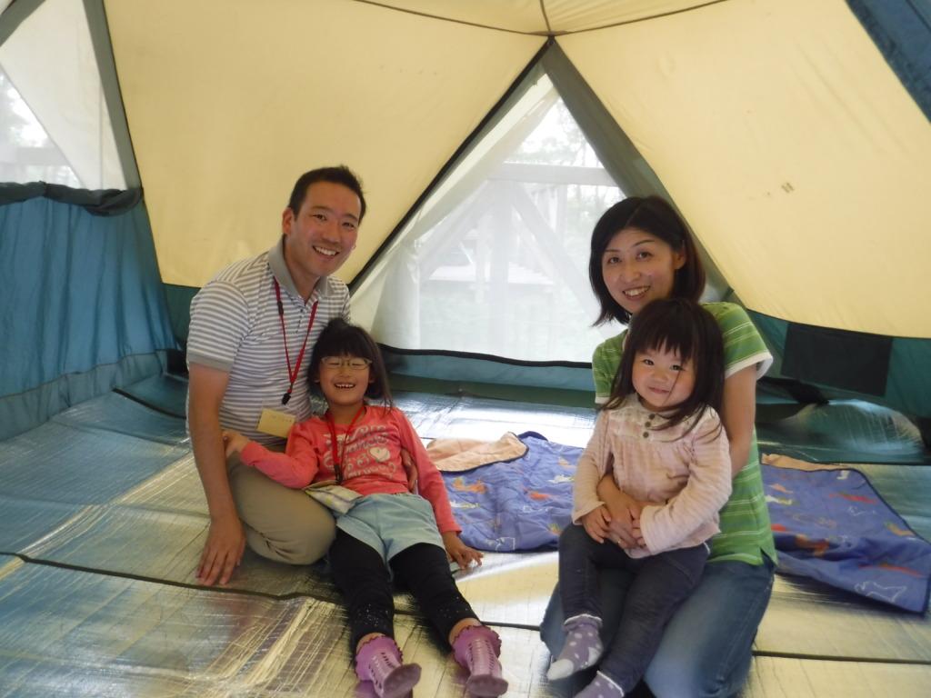 なるかわ 家族のためのキャンプビギナーズプラン